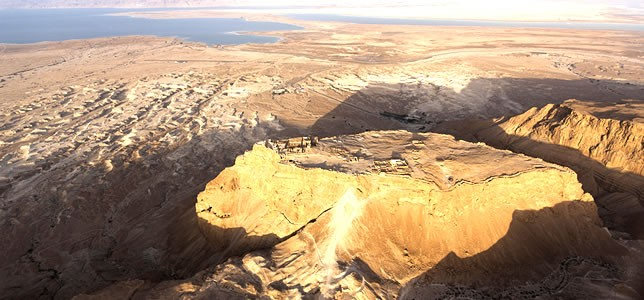 Israel Tours Travel Highlights in Masada