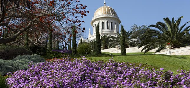 Travel to Israel and visit Haifa during your Escorted Tour