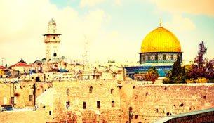 10 Day Classic Tour to Israel