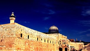 Grand Jewish Heritage Tour To Israel with Eilat