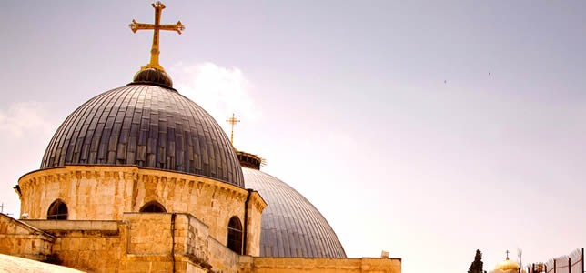 Israel Pilgrim Guide to Holy Land Tour Sites and Destinations