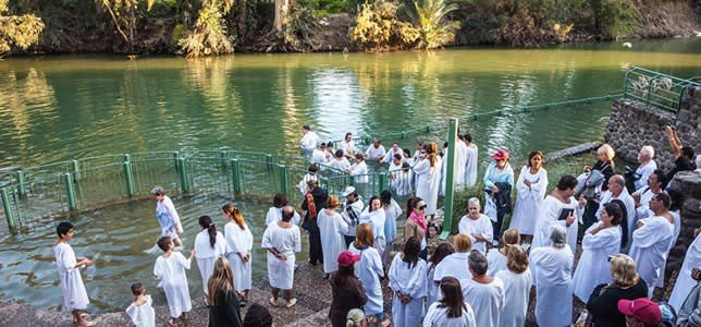The Jordan River and the Baptism Site of Yardenit