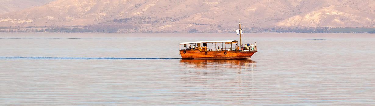 Holyland Sea of Galilee