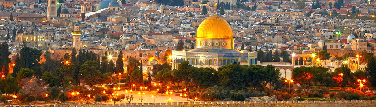 Christian Holy Land Israel and Greece Tour Package