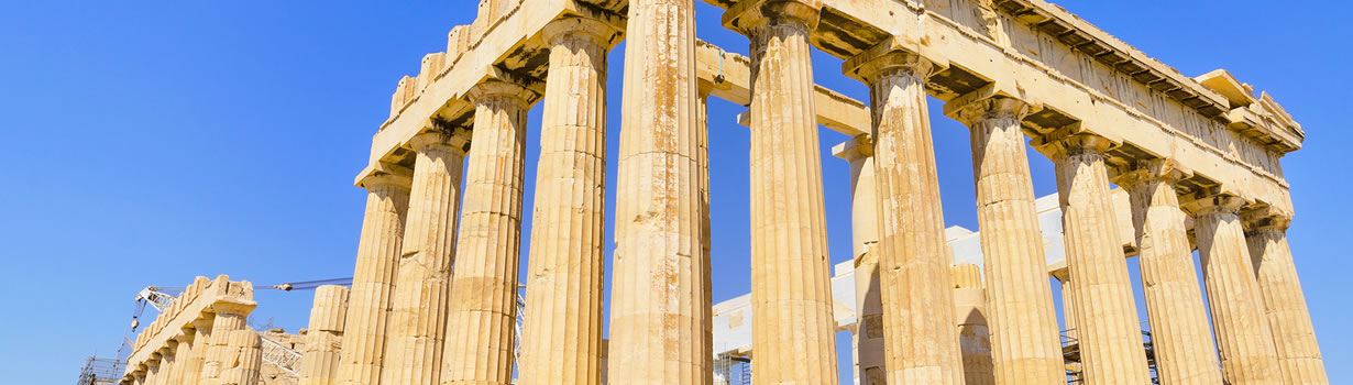 Christian Israel and Athens Greece Tour