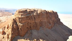 Masada and Dead Sea Israel Tour