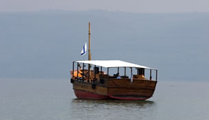 Galilee Tour Package