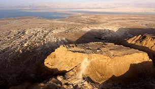 Ultimate Jewish Heritage Tour with Eilat