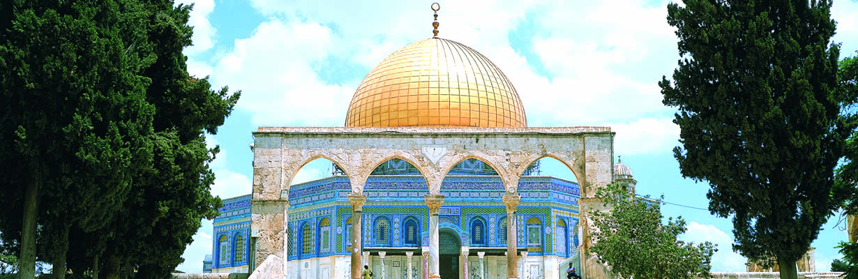 Tour Jerusalem and the Dome of the Rock