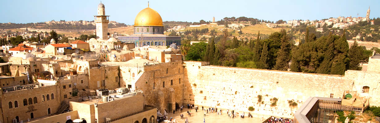 Tour the Western Wall in Jerusalem